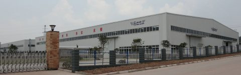CHONGQING UNIONSTRONG GENERAL MOTOR PARTS CO., LTD